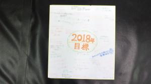 1DSC04296